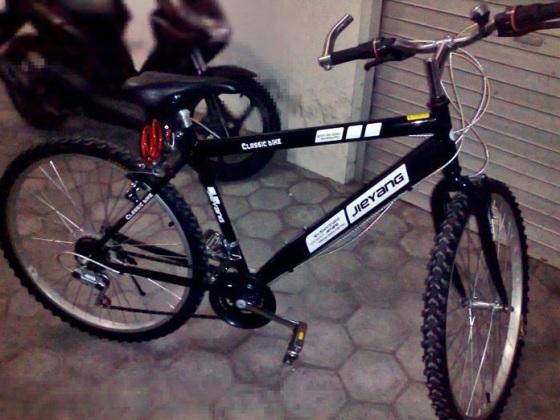 BikeGogon1